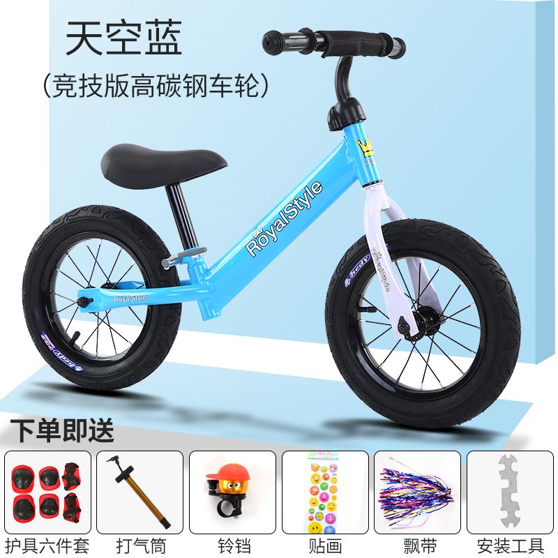 宝宝滑行车儿童平衡车1-3-6岁滑步车小孩无脚踏溜溜车自行学步车,可领取5元天猫优惠券