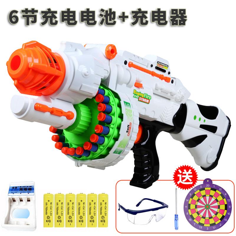 电动连发软弹枪儿童玩具枪狙击枪安全发射软蛋男孩玩具抢,可领取10元天猫优惠券