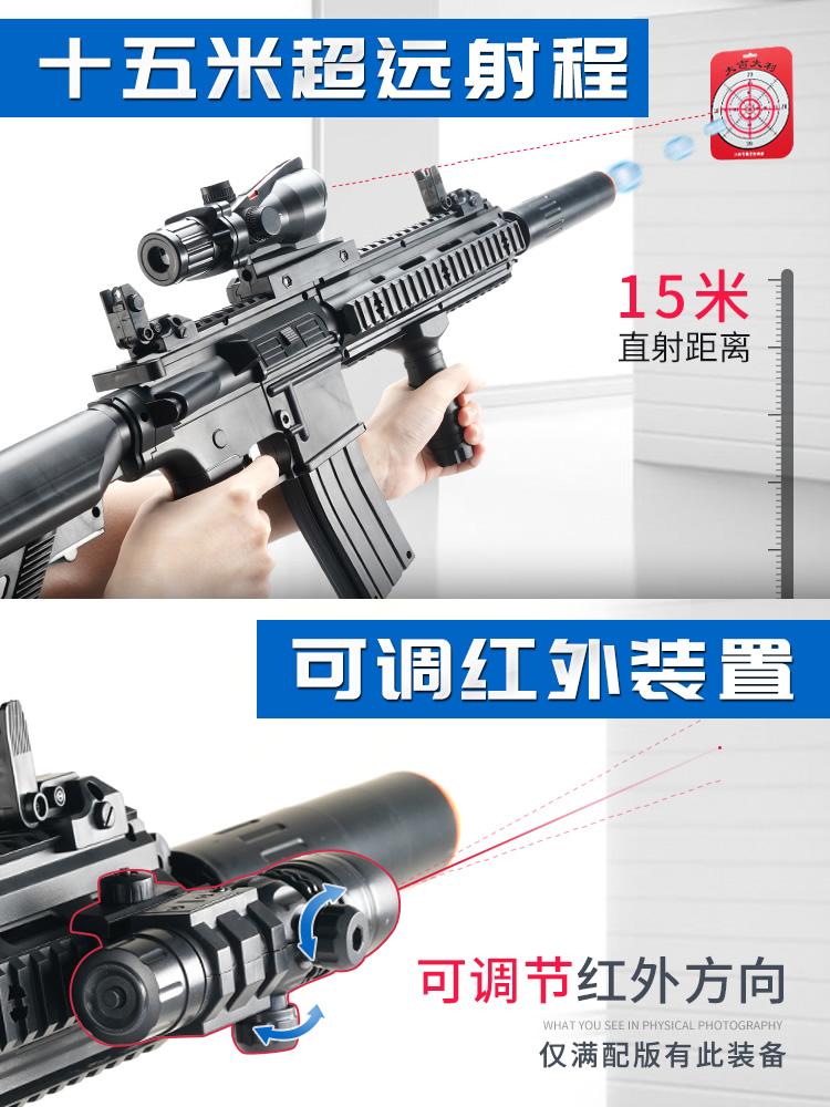 m416电动连发水弹枪绝地吃鸡步枪套装男孩玩具抢,可领取10元天猫优惠券