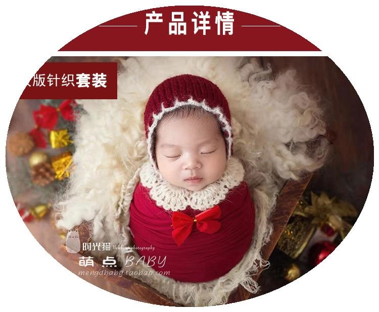 Childrens photography wrapped cloth hat scarf new 2021 new childrens photography props newborn photography wrapped cloth