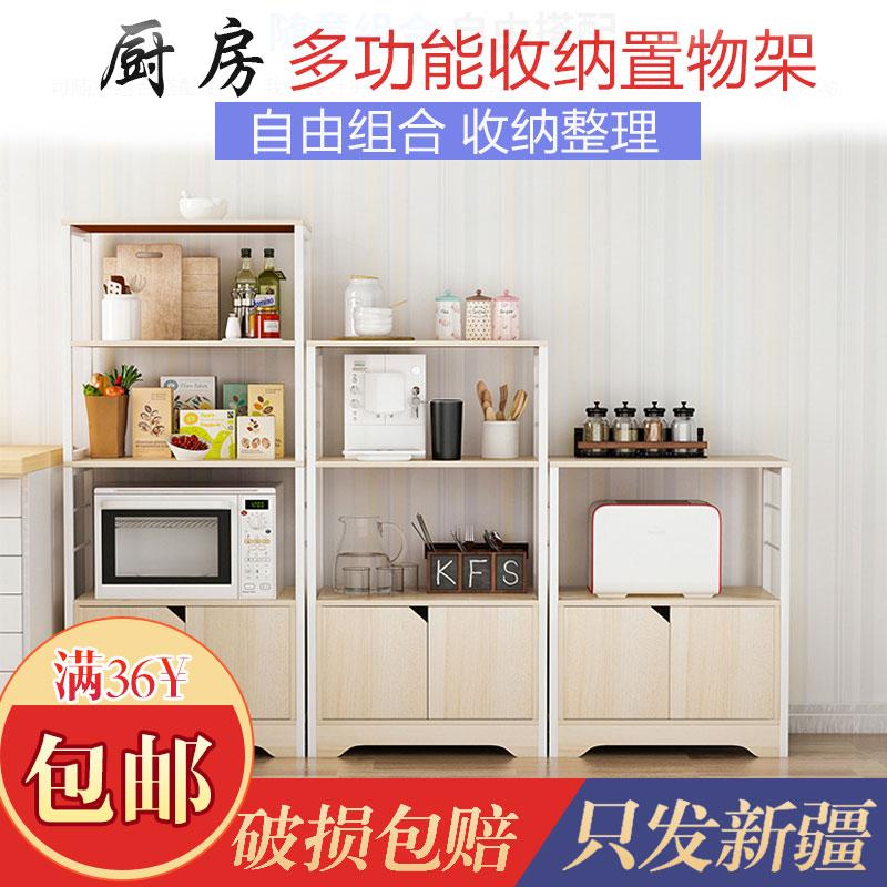 顺丰包邮 厨房电器收纳置物架家用微波炉架欧式多功能客厅置物架.