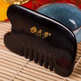 天然水牛角刮痧梳子张玉琴经络头部按摩板做头疗刮撒片防两用脱发图片