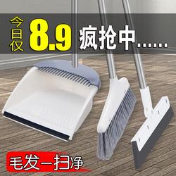 扫把簸箕套装组合家用撮箕魔术笤帚刮水不粘头发扫地神器单个扫帚