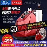 捷美MX7双核聚能炉大功率蒸汽挂烫机商用服装店专用烫衣服熨烫机