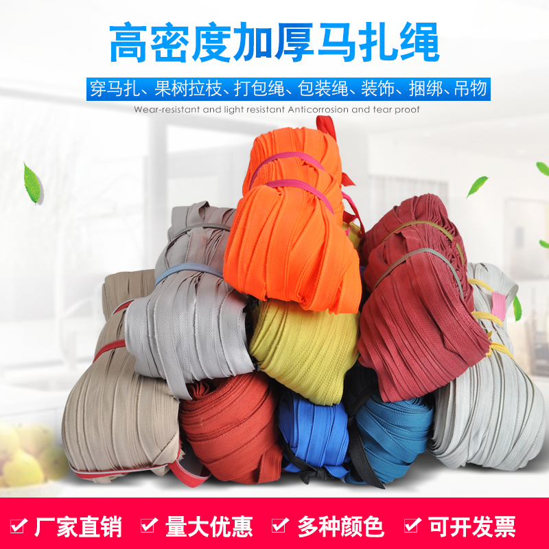 Harness rope rope binding rope cloth belt weaving rope binding rope packing rope wear resistant cloth strip wide flat belt