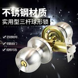 卫生间门锁无钥匙通用型洗手间三杆式执手锁浴室厕所铝合金球形锁