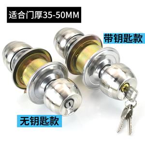 球形锁室内卧室门锁通用型卫生间球锁实木门锁家用球型锁房间圆锁