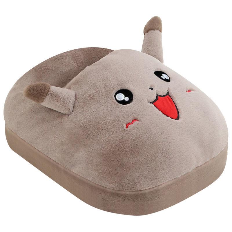 暖脚宝插电充电办公捂脚女床上睡觉取暖加热暖脚鞋垫冬天暖脚神器