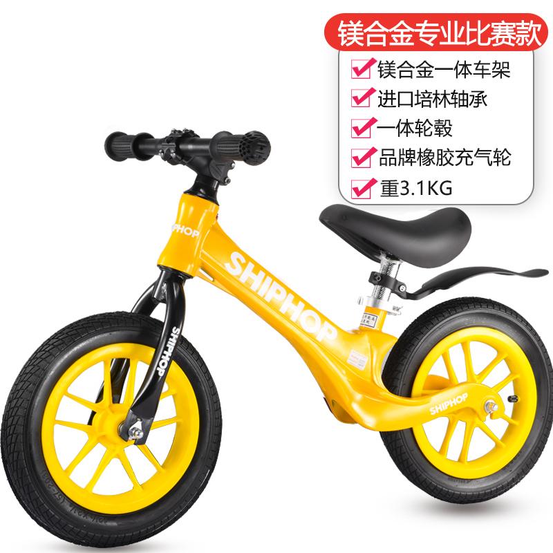 限10000张券6岁溜溜车学步滑行车德国儿童平衡车滑步车小孩无脚踏自行车1-3-