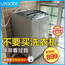 直驱洗衣机变频滚筒全自动家用洗烘干一体官方旗舰店10kg小米米家