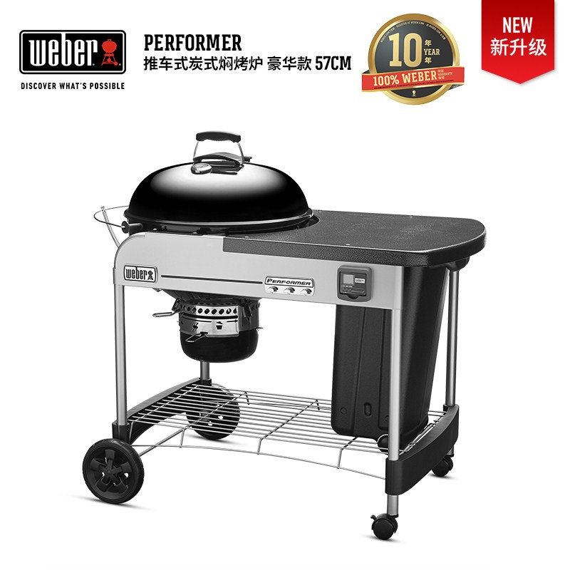 Barbecue American car home smokeless American grill above rack 5 people outdoor American oven complete set
