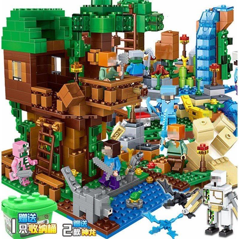 我的世界兼 容乐高积木玩具拼装图儿童宝宝益智积木男女孩小颗粒(用1元券)
