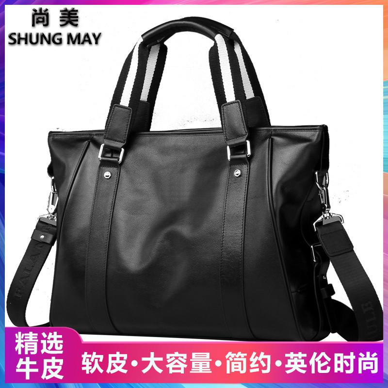 New mens handbag leather head leather briefcase business mans bag one shoulder messenger bag soft leather computer bag