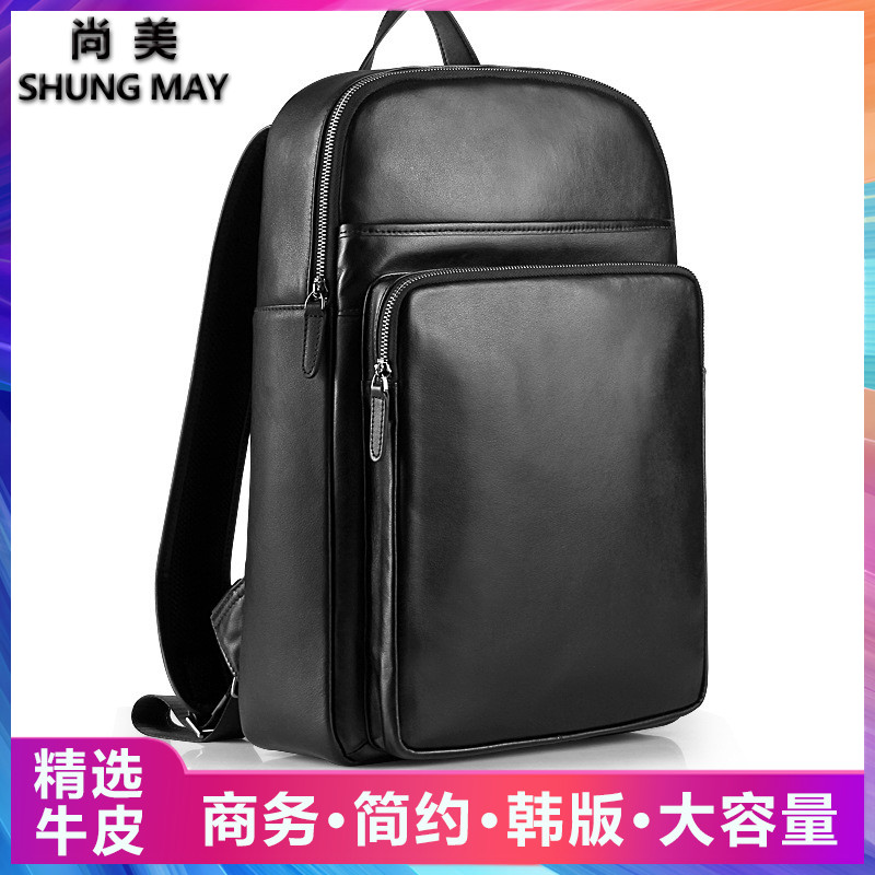 Leather Backpack mens backpack head leather business computer bag mens Korean fashion womens schoolbag student travel