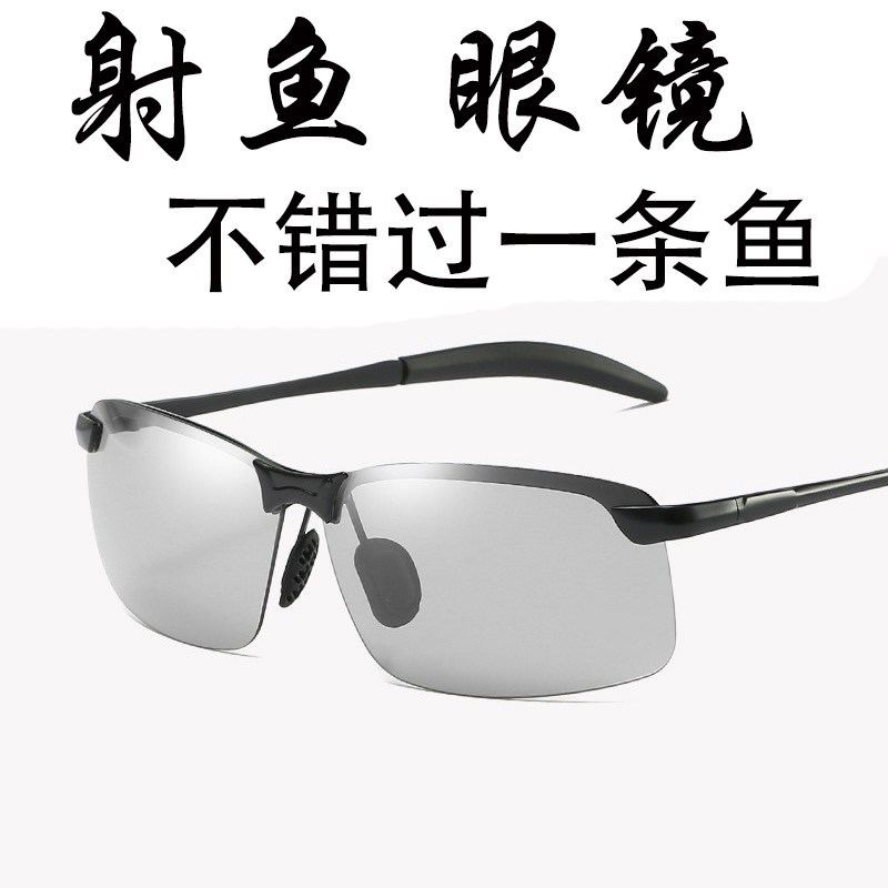 Deep water fish watching glasses fishing shooting fish watching underwater special Sunglasses driving polarizer male color change watch float.
