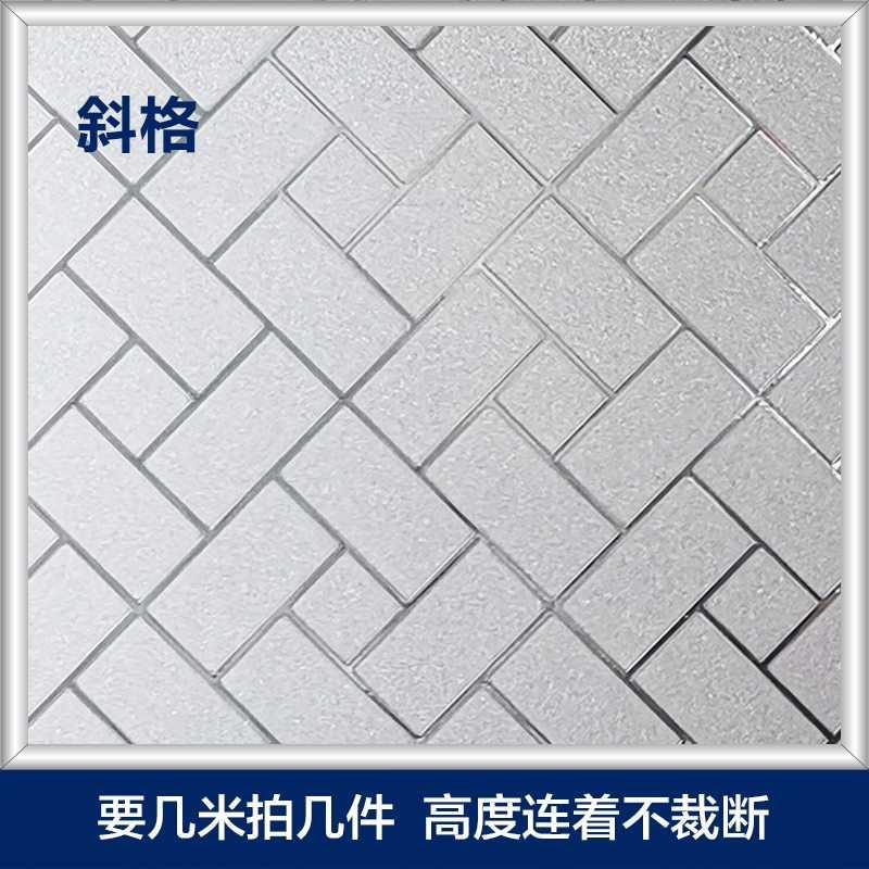 Interior toilet pasted on the window sticker wall new anti peek color bathroom white self-adhesive static electricity
