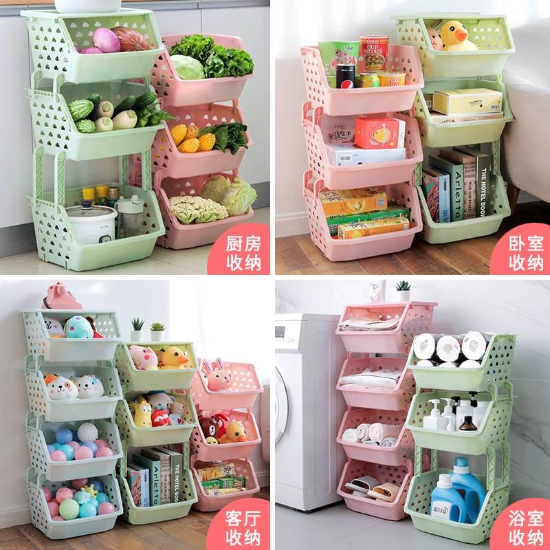 新款【3层/4层】厨房蔬菜置物架落地可叠加储物架子收纳筐塑料水