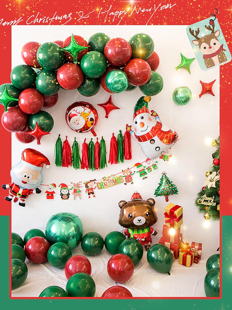 圣诞节字母气球正品热卖