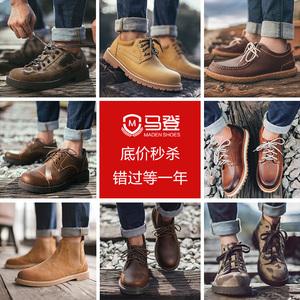 马登清仓男鞋春季男士韩版潮流百搭夏季透气鞋子男潮鞋休闲鞋板鞋