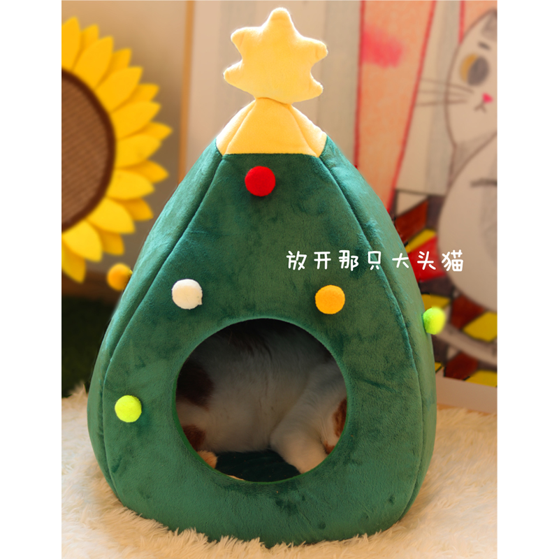 Christmas Tree Cats nest winter warm pets nest net red dogs house cats products closed cat house all season