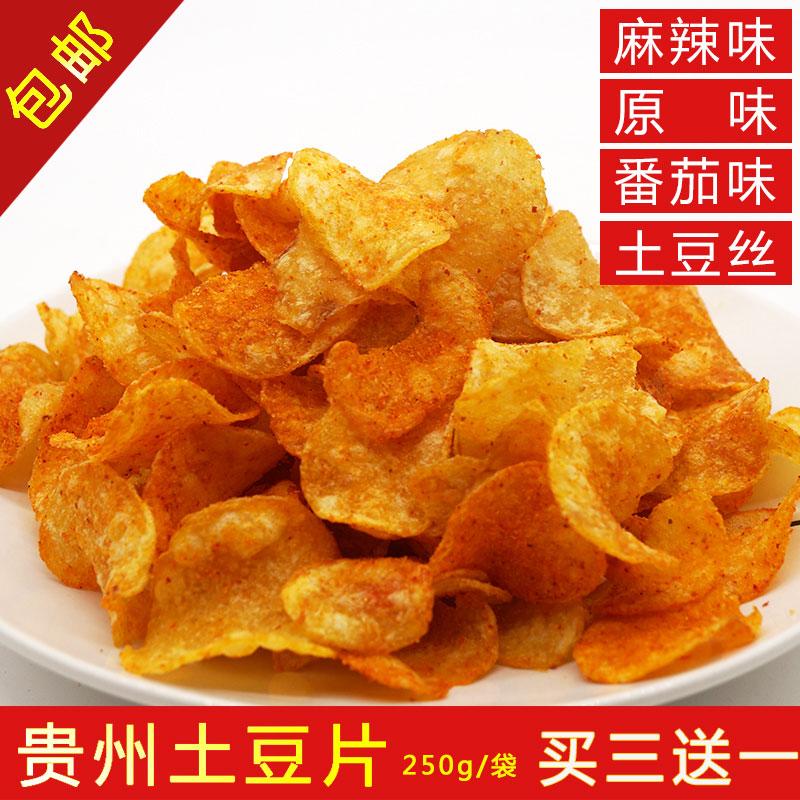 贵州小吃麻辣土豆片特产250克麻辣洋芋片麻辣零食薯片散装土豆片限时2件3折