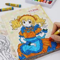 公主涂色本小学生3-6-8-10岁画画书绘画册儿童图画画本女孩填色本