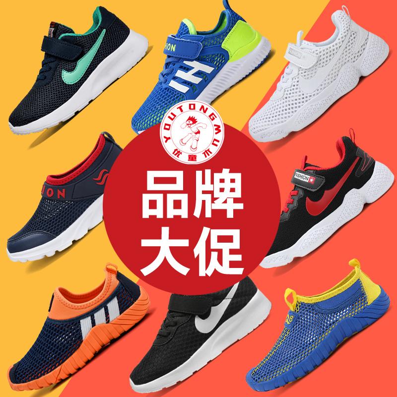 男女童鞋子2021新款春季网面镂空透气网鞋儿童鞋单鞋中大童运动鞋