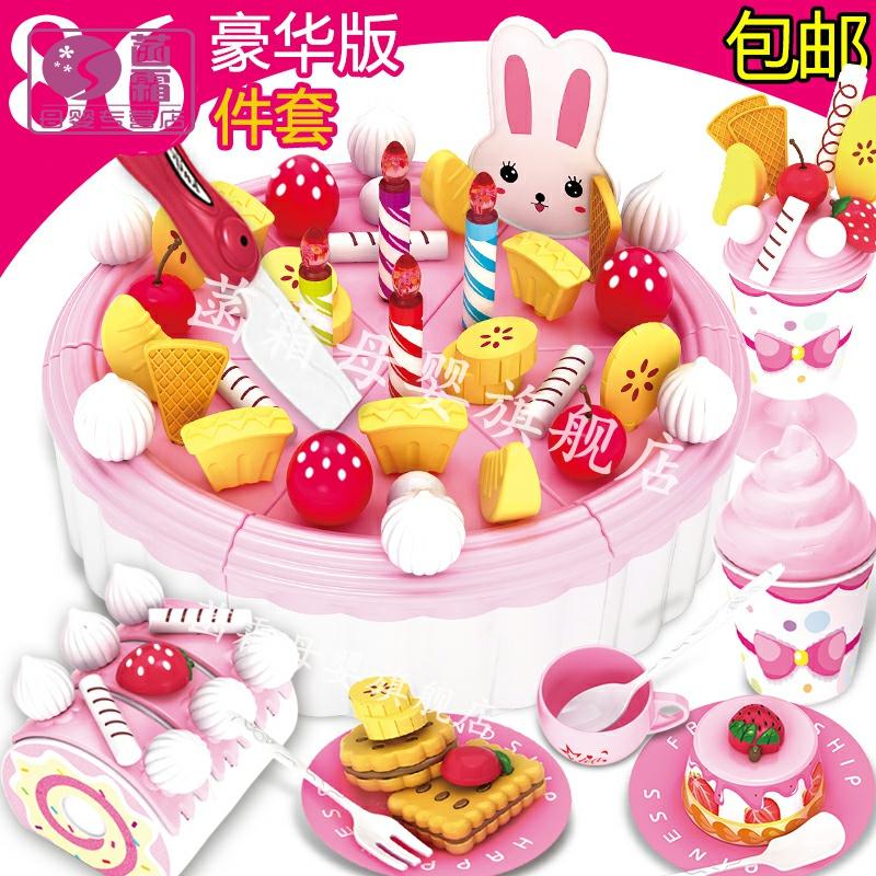 过家家生日蛋糕玩具儿童仿真蛋糕水果切切乐切切看玩具小女孩玩具,可领取1元天猫优惠券
