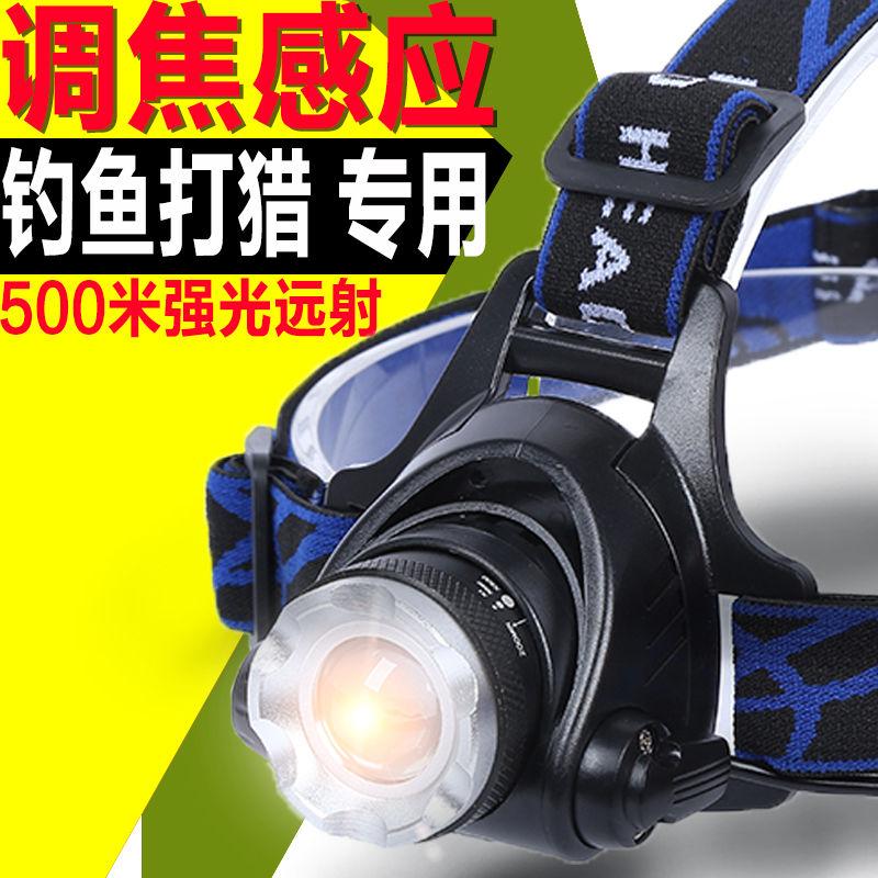 强光头灯感应远射LED充电变焦远射头戴手电筒超亮夜钓捕鱼矿灯(非品牌)