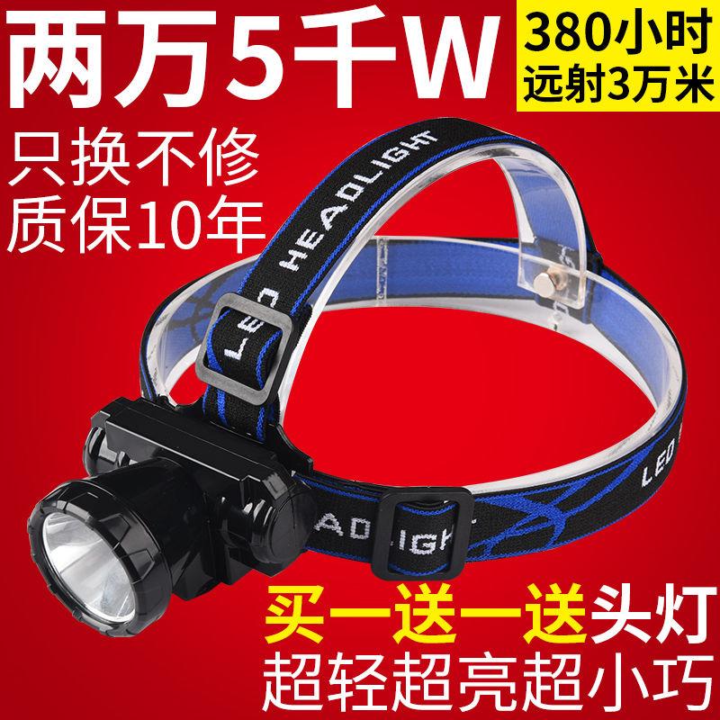 LED充电头灯强光锂电超轻小头灯戴式超亮夜钓鱼矿灯防水应急照.