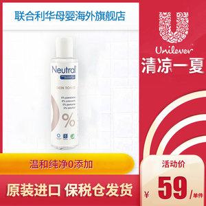【联合利华】Neutral挚纯零添加敏感肌爽肤水200ml