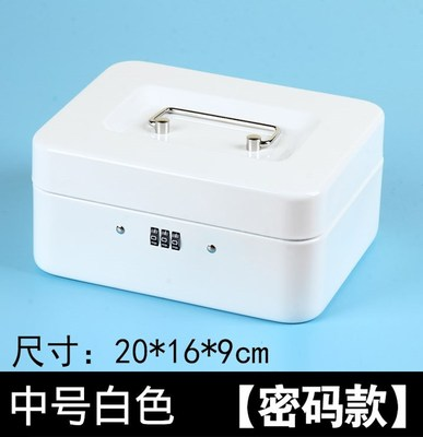 Password box coin storage box with lock small objects large box storage box lockable suitcase medicine beautiful