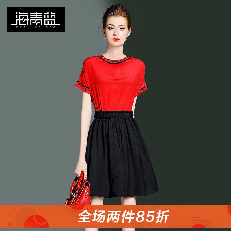 海青蓝2019夏季新款优雅圆领连衣裙(用10元券)
