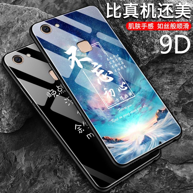 领石 vivoy79手机壳y75S玻璃壳