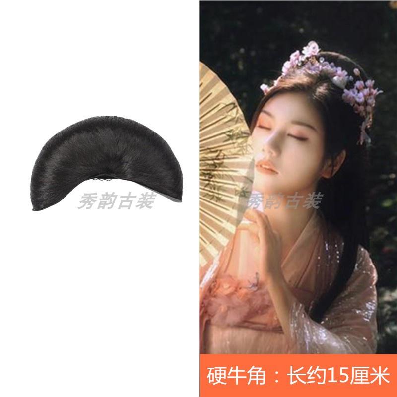 古装仙女造型假发包垫发汉服假发型花千骨牛角包盘发古风发饰套。