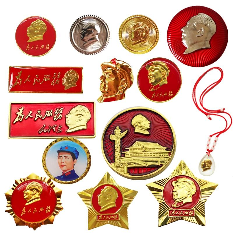 Коллекции китайской партии Артикул 644713904624