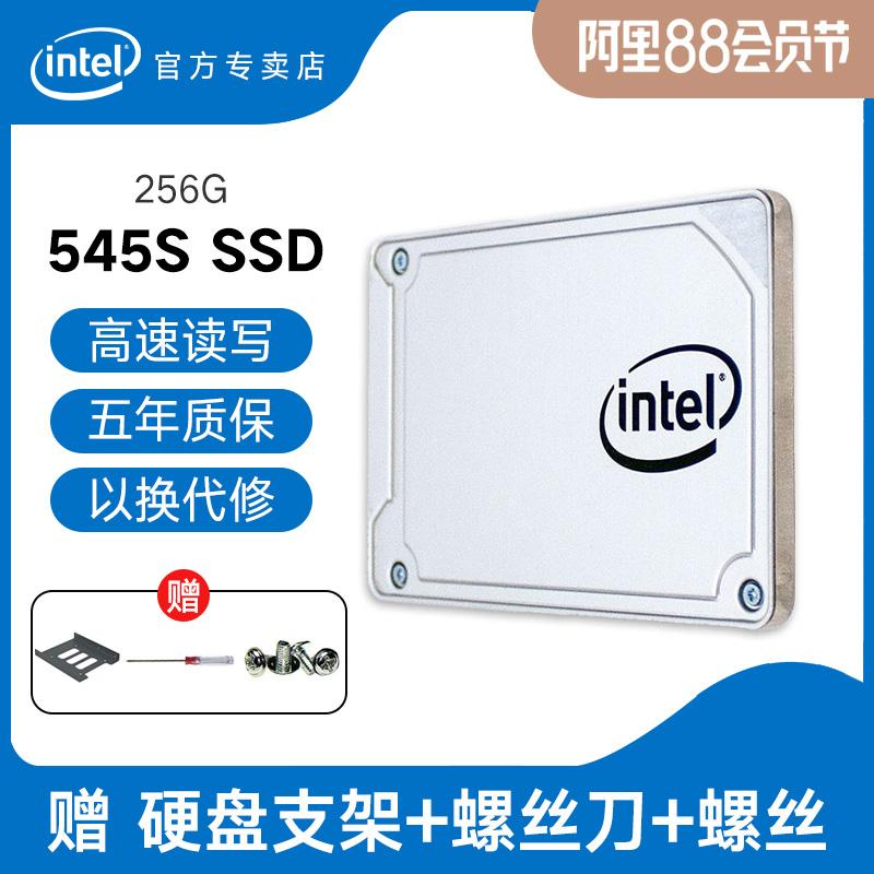 Intel/英特尔545S 256G台式机电脑SATA3.0接口笔记本SSD固态硬盘