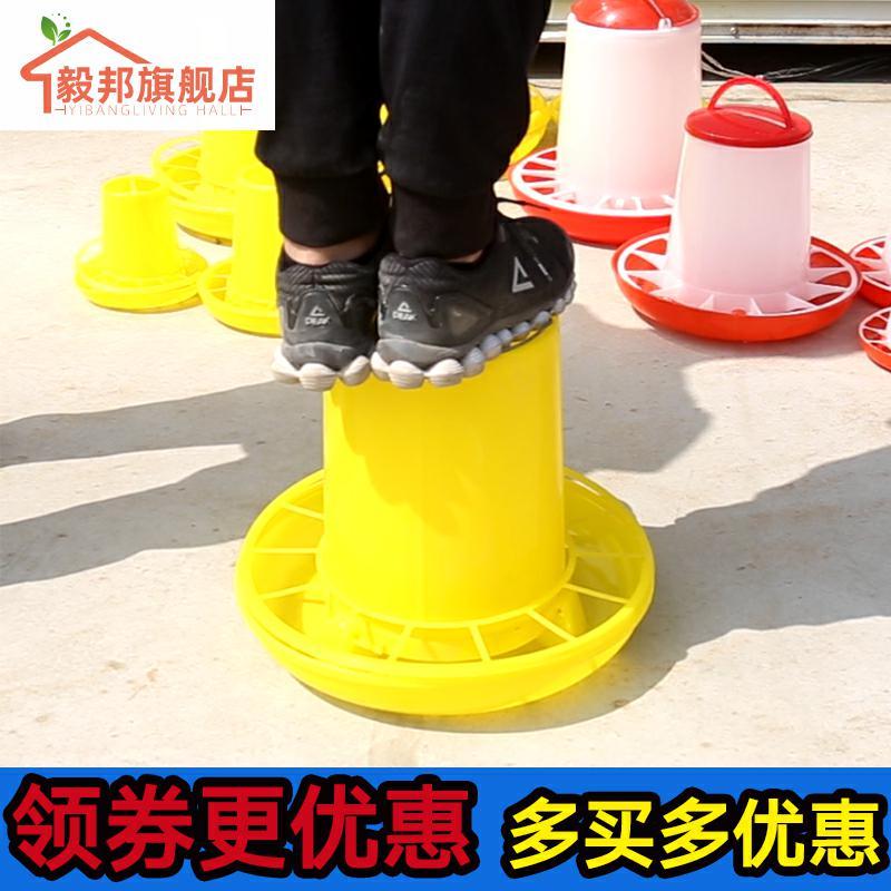 小鸡料桶饲料桶料槽食槽食盆自动下料筒喂食器鸡鸭鹅养-鸡饲料(毅邦旗舰店仅售3.83元)