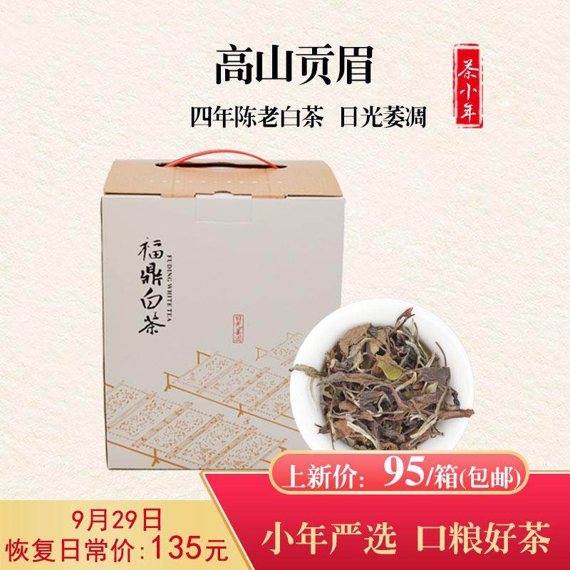 Чай Шоу Мэй Артикул 602689641168