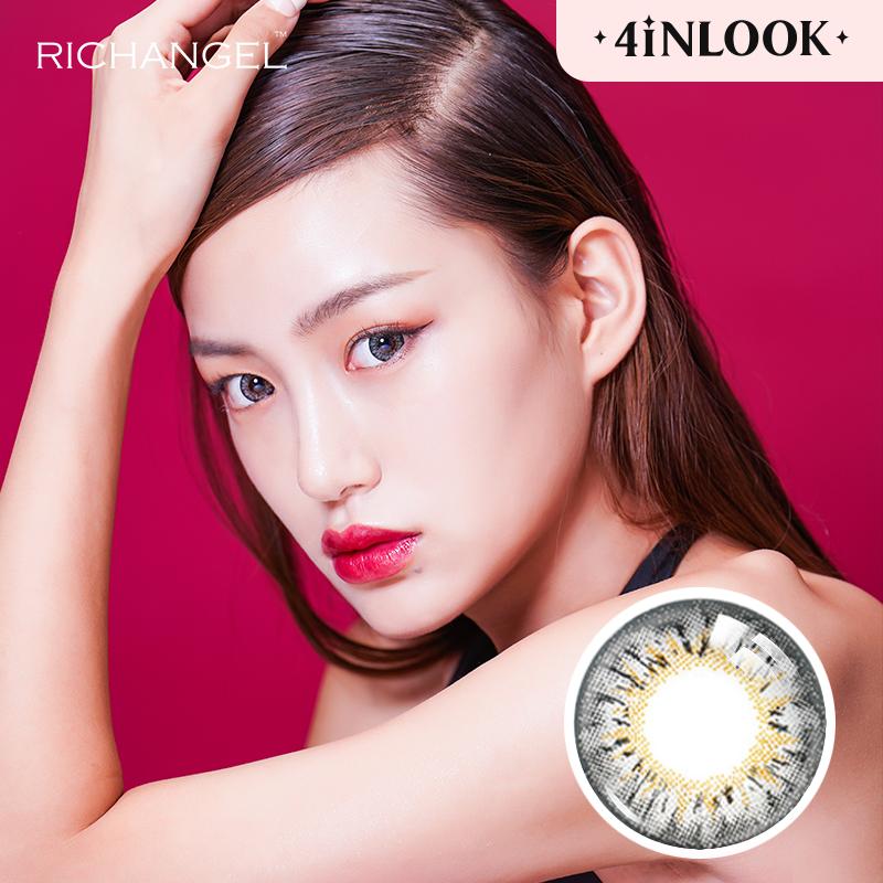 11月30日最新优惠4inlook大美目黑金系列美瞳半年抛小直径1片装黑色自然隐形眼镜