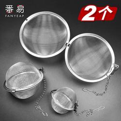 调料球304不锈钢卤料笼过滤网香料盒家用隔渣小泡茶球大炖菜煲汤