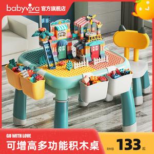 儿童多功能积木桌子拼装玩具益智大颗粒游戏桌椅积木台男孩女孩