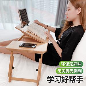 床上小桌子可折叠懒人笔记本电脑桌