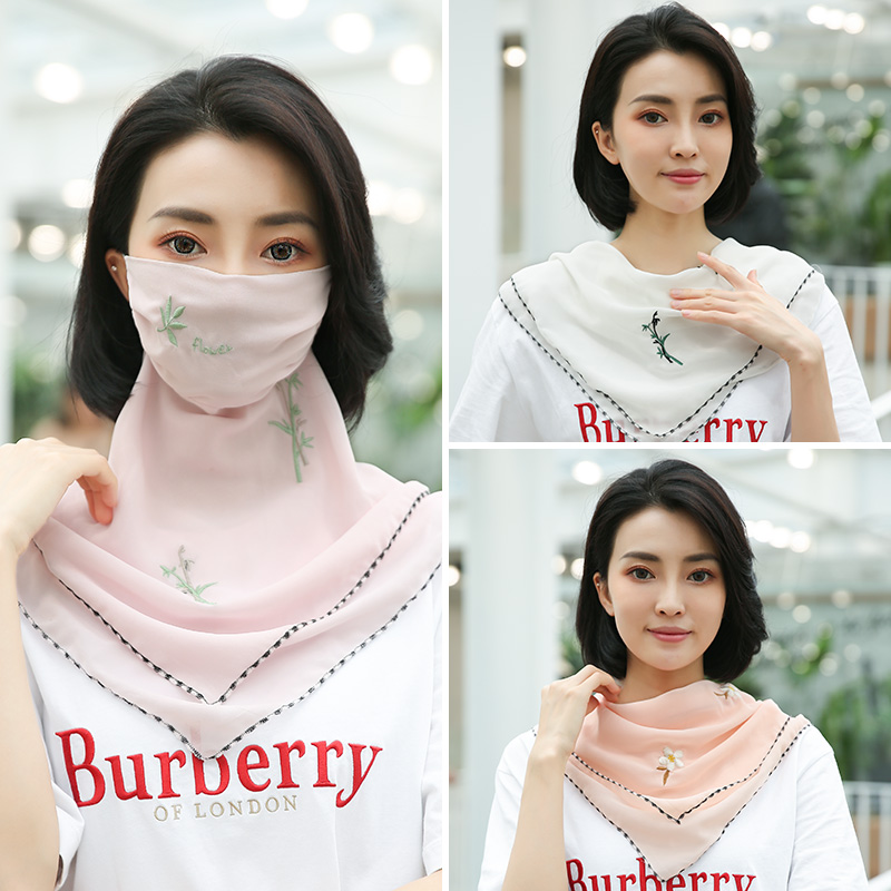 Summer sunscreen big mask womens thin dustproof and breathable clean anti ultraviolet neck sunshade mask