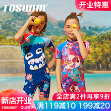 TOSWIM Tuosheng Children's Swimming Suit