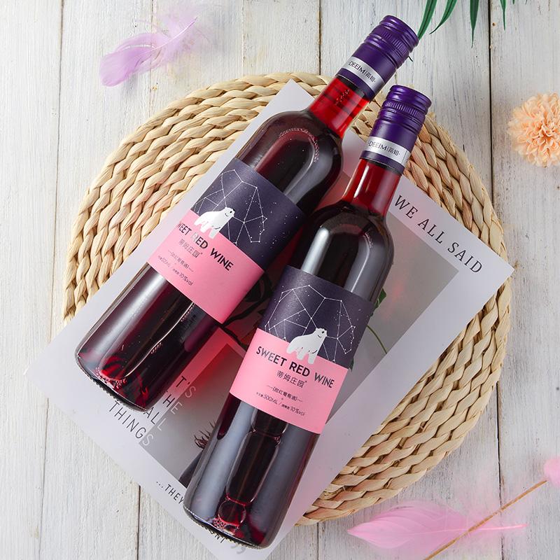 甜型甜网红水果酒女士小瓶气泡酒