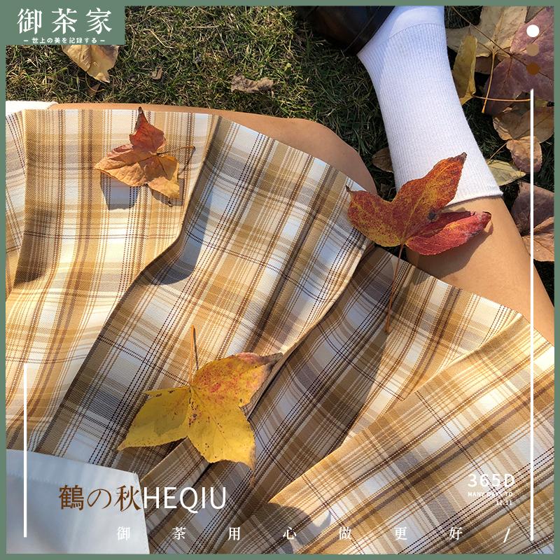 【御茶家】鶴秋現貨掉落JK制服裙正版短裙原創格裙日系學生格子裙