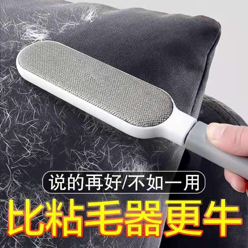 衣服去毛刷粘毛器宠物刷毛器滚筒除毛刷家用静电刷双面黏粘毛神器