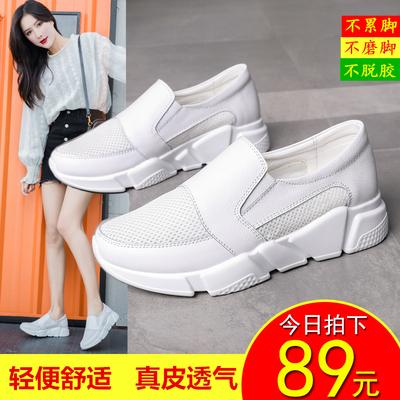 乐福鞋女一脚蹬真皮坡跟厚底小白鞋镂空女鞋中跟单鞋2020春季新款