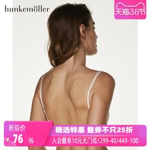 Hunkemoller透明无痕内衣隐形带搭扣式文胸胸罩低背肩带女可外露
